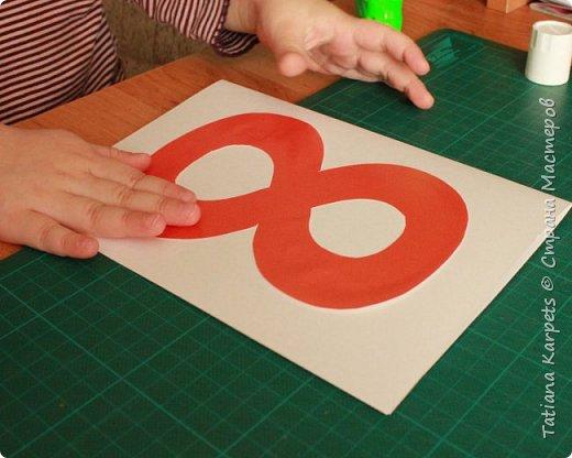 Для открыток мы использовали: плотную белую бумагу, цветную бумагу, шаблоны, фигурные дыроколы, ножницы, клей. Перед тем как делать аппликацию, я подготовила всё необходимое: из плотной белой бумаги сделала основу для открыток, вырезала из цветной бумаги восьмёрки, вырезала и собрала объемные цветы, с помощью фигурных дыроколов сделала маленькие листики и цветочки.  Остальное мы делали уже вместе с дочкой.  фото 6