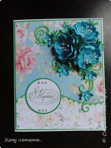Вот и кончилось  8 марта. Было сделано много открыток в подарок. Вот только часть. Голубые  цветочки выполнены в ручную, надпись распечатана на принтере. фото 1