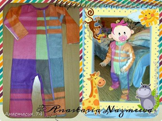 Потихоньку начинаю осваивать шитье.Правда очень много косяков...  Поддева для младшей. шила из флисаа выкройку брала на сайте Шкатулка http://materials.tell4all.ru/vykrojka-flisovoj-poddevy-2/  фото 1