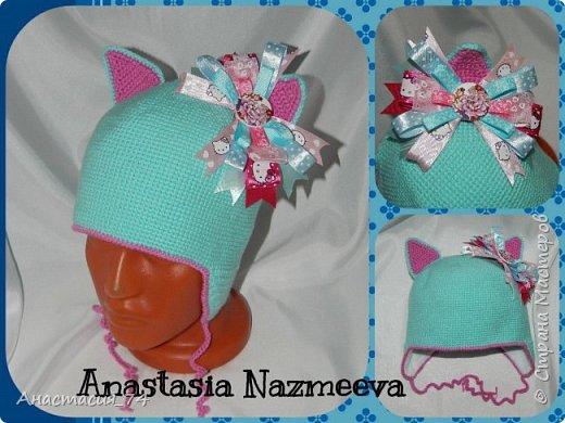 ну очень много фото накопилось. эти шапочки вяжутся по моему МК http://stranamasterov.ru/node/388559 , только в этот раз я вязала на столбиками с накидом, а полустолбиками фото 4