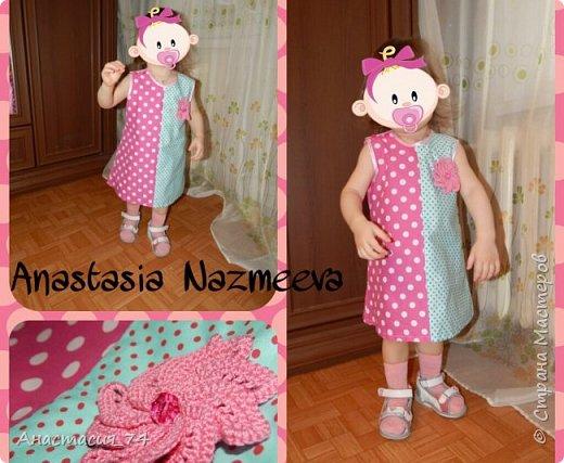 Потихоньку начинаю осваивать шитье.Правда очень много косяков...  Поддева для младшей. шила из флисаа выкройку брала на сайте Шкатулка http://materials.tell4all.ru/vykrojka-flisovoj-poddevy-2/  фото 5