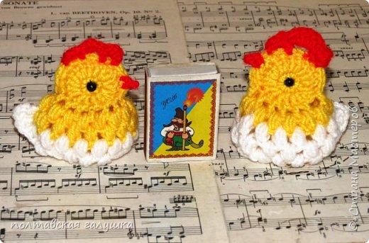 """Подготовка к Светлому празднику продолжается! Связалось еще несколько корзиночек для одного яйца по описанию, которое мне больше всех понравилось из ранее вязаных, а так же в дополнение к уже имеющимся курочкам, """"вылупились"""" маленькие цыплята. фото 5"""