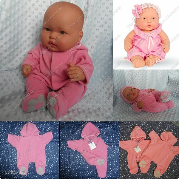 Слип со следами для куклы