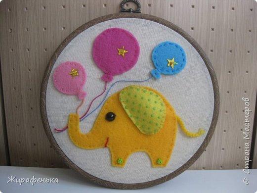 А к нам прилетел слон и не розовый,но с розовым настроением по случаю дня Рождения малышки-сестрёнки Маргариты,которой исполнился 1годик. С моей помощью Вероника 7лет( моя соседка) сделала такое красивое панно-картинку. фото 1
