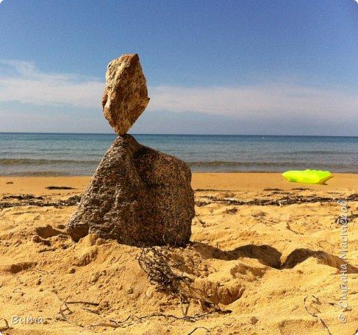 Пирамидка, нужно сбалансировать камни. фото 2