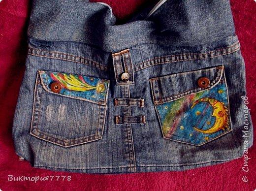Привет, Страна! Покажу, как старая джинсовая юбочка дочери получила вторую жизнь. фото 4