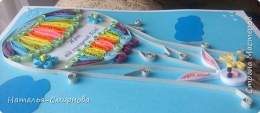 Здравствуйте жители Страны Мастеров! Хочу показать Вам открытки, которые сделала для двух мальчиков 5 и 11 лет. Львенка подсмотрела у Ларисы Литвиненко http://quillingskazka.blogspot.com фото 6