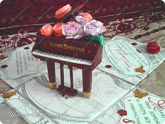 Учителю музыки в музыкальную школу... фото 6