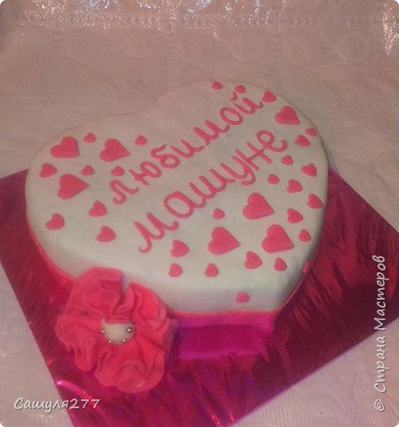 Привет всем!!! Вот показываю вам свои тортики, сделанные за март месяц. На главный праздник  конечно же заказывали тортик для мамы вот с таким детенышем!!!  Красавчик, мне самой очень понравился. фото 7