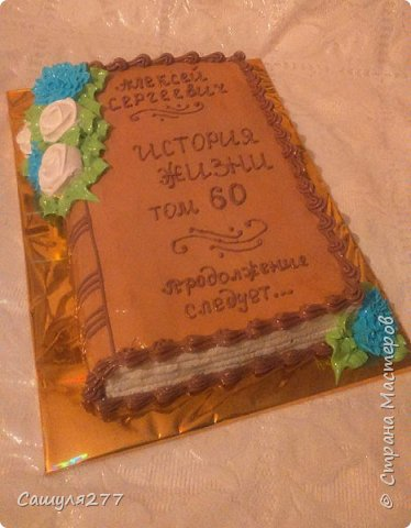 Привет всем!!! Вот показываю вам свои тортики, сделанные за март месяц. На главный праздник  конечно же заказывали тортик для мамы вот с таким детенышем!!!  Красавчик, мне самой очень понравился. фото 13