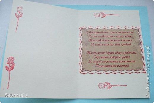 Вот такая открыточка в контуром квиллинге сотворилась у меня на днях.На просторах интернета нашла контур дамы и ... работа пошла. Фон слегка затонировала голубым. Нашла и стразики подходящие для лианы слева, а вот листочки сделала обычным квиллингом. Бабочки- тоже стразики. фото 6