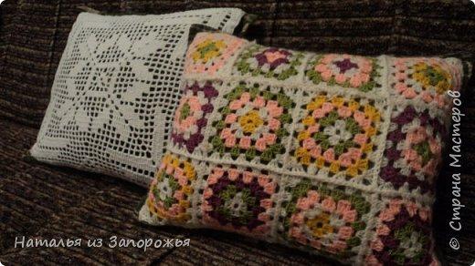 Мои подушечки ))) фото 5