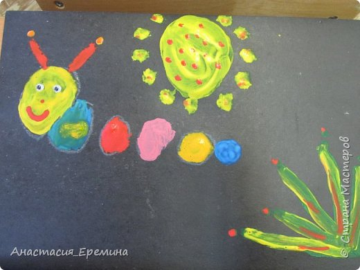 Сказочная гусеница фото 5