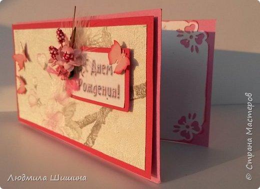 Здравствуйте! Очередные мои открытки. фото 2