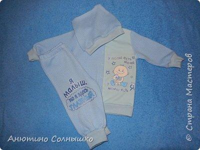Комплекты малышу.  Ткань интерлок и рибана+термотрансферы. фото 1