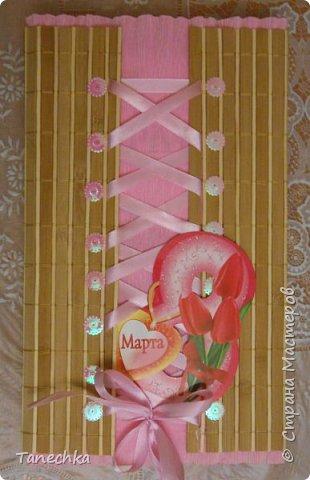 Оформление коробки с зефиром для учителя сына. фото 1
