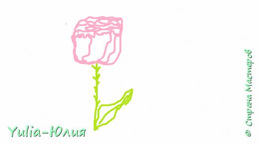 Роза я думаю вам понравиться!
