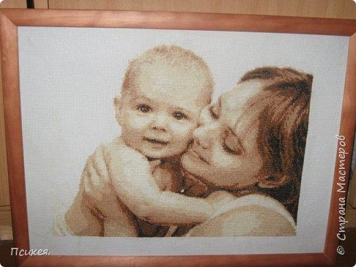 Мать и дитя. фото 1