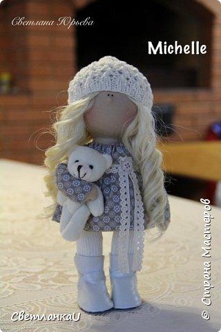 Интерьерная кукла, рост 26 см, март 2016г фото 14