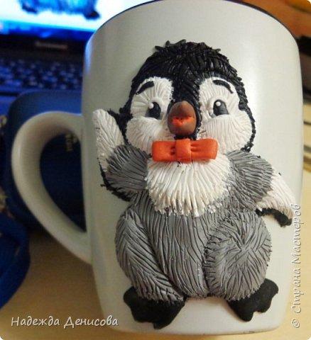 """Попросили меня сделать кружку с лозунгом:"""" Пингвин птица гордая, пока не пнёшь не полетит!"""" Лозунг писать не стала, пусть сами одариваемому озвучат. А пингвинёнок получился симпатичный."""