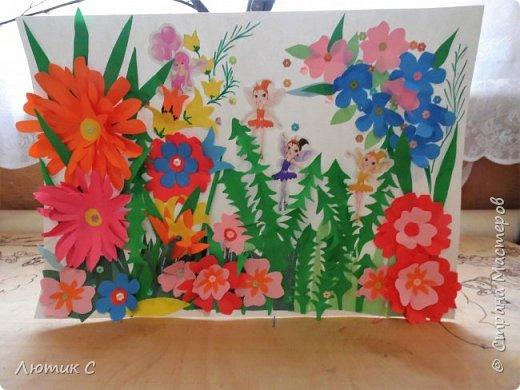 Ко дню рождения детского сада мы с дочкой (6 лет) приготовили  вот такую аппликацию . фото 2
