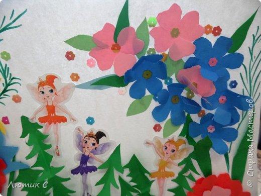 Ко дню рождения детского сада мы с дочкой (6 лет) приготовили  вот такую аппликацию . фото 6