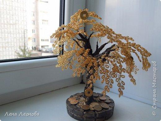 Здраствуйте мастера и мастерицы. Снова у меня денежные деревья. В этот раз сделала в золотом цвете. Бисер чешский. Делались на одном дыхании. фото 3