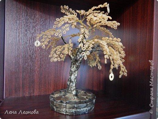 Здраствуйте мастера и мастерицы. Снова у меня денежные деревья. В этот раз сделала в золотом цвете. Бисер чешский. Делались на одном дыхании. фото 10