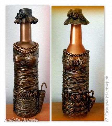 Зонтик-фолодный фарфор(после сушки обклеен кружевом),ручка у зонта-проволока,обклеенная туал.бумагой. фото 1
