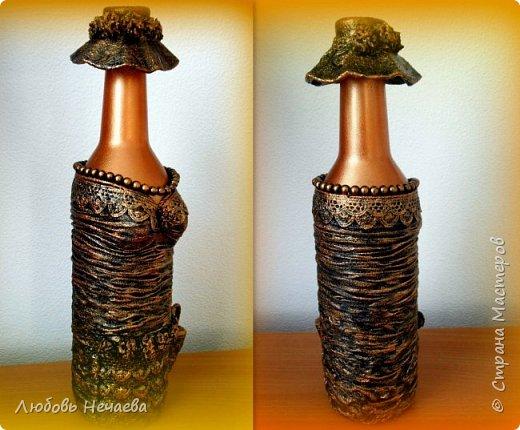 Зонтик-фолодный фарфор(после сушки обклеен кружевом),ручка у зонта-проволока,обклеенная туал.бумагой. фото 2