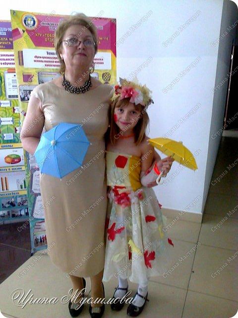 костюм ведьмочки в 1 классе! (2013 год) фото 8