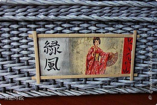 """Приветствую любимая страна!!! Сегодня покажу пару работ плетенных и немного картонажа на который я подсела в последнее время. И так.... Сплела сундучок """"Япония"""" все той-же подружке которая любит все японское.  За основу взяла МК Лолы http://stranamasterov.ru/node/922760 . Цвет """"эбеновое дерево"""" хорошо разведенное + патина.  фото 5"""
