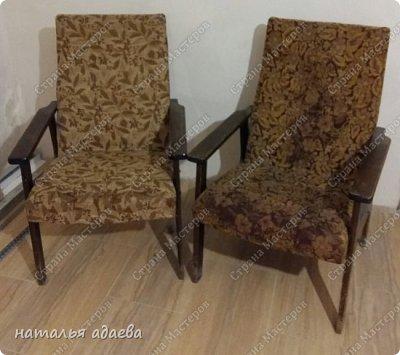 Кресла с новой обивкой сделали комнату уютной. фото 2