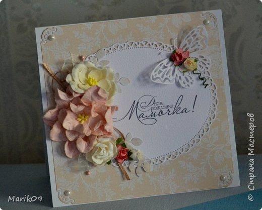 Добрый день, меня зовут Марина и я люблю делать открытки для друзей и близких. Вот некоторые из них. фото 2