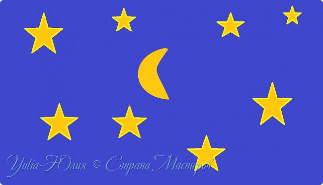 Всем привет !Сегодня  я решила загрузить рисунок ночное небо! Все очень просто! Только нужно иметь очень много фантазии.