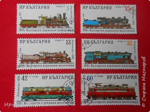 """Сегодня я предлагаю вашему внимани. серию """"Железная дорога"""". Это кубинские марки. фото 12"""