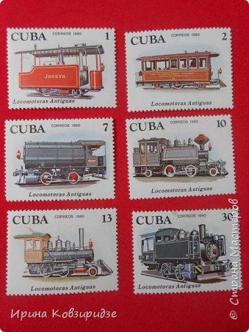 """Сегодня я предлагаю вашему внимани. серию """"Железная дорога"""". Это кубинские марки. фото 1"""