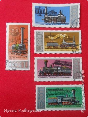 """Сегодня я предлагаю вашему внимани. серию """"Железная дорога"""". Это кубинские марки. фото 7"""