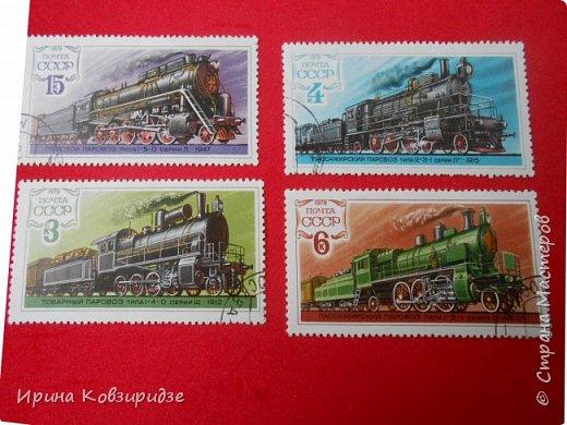 """Сегодня я предлагаю вашему внимани. серию """"Железная дорога"""". Это кубинские марки. фото 8"""