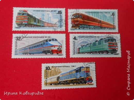 """Сегодня я предлагаю вашему внимани. серию """"Железная дорога"""". Это кубинские марки. фото 10"""