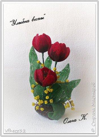 Немного наплелось)))) Колокольчики из книги Татьяны Коссовой фото 2