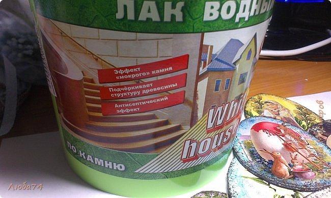 """Здравствуйте жители Страны Мастеров! Работ к  Пасхе у меня уже сделано много, но сегодня хочу показать Вам небольшой МК по изготовлению магнитов на холодильник """"Пасхальное яйцо"""". фото 11"""