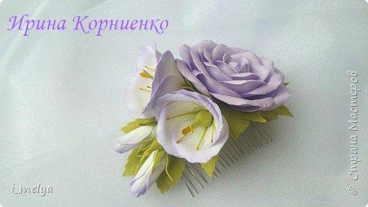 Набор украшений для жениха и невесты :)  фото 5
