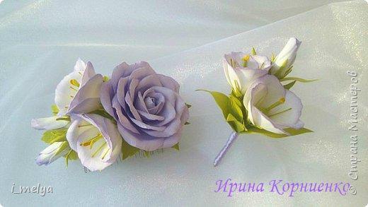 Набор украшений для жениха и невесты :)  фото 1