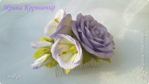 Набор украшений для жениха и невесты :)  фото 2