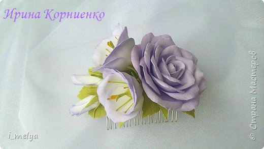 Набор украшений для жениха и невесты :)  фото 3