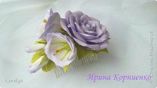 Набор украшений для жениха и невесты :)  фото 4