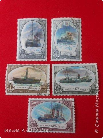 """Теперь перед вами марки """"Корабли"""". Это болгарские марки """"Парусные суда"""" фото 15"""