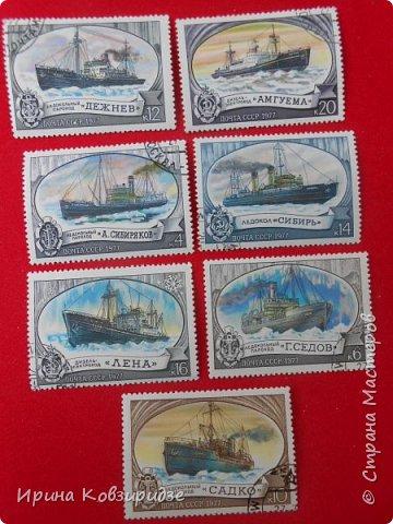"""Теперь перед вами марки """"Корабли"""". Это болгарские марки """"Парусные суда"""" фото 12"""