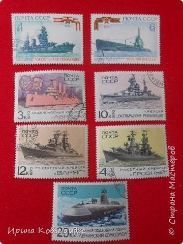 """Теперь перед вами марки """"Корабли"""". Это болгарские марки """"Парусные суда"""" фото 13"""
